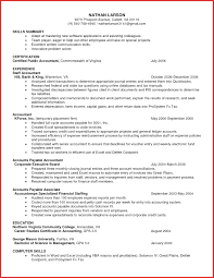 1st Job Resume Template Eliolera Com