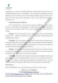 sample report on managing business activities by instant essay writing  finance department marketing 4