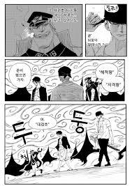 원피스/BGM]조로,미호크와 재회. | 팬픽/패러디만화 | 루리웹