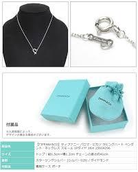 tiffany co tradename tiffany paloma picasso loving heart pendant necklace small 1 p diamond 16 in 25604296