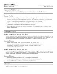 Resume Waitress Example How To Write With A Waiter Job Description