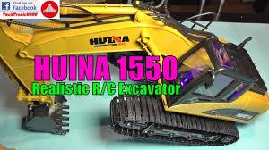 <b>HUINA 1550</b> 1:14 Scale - 15CH <b>R/C</b> Excavator - YouTube