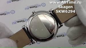 Обзор. Мужские наручные <b>часы Skagen SKW6294</b> - YouTube