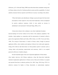 what is an exemplification essay dietary worker cover letter example exemplification essay classification division essay vonc 10 gmby1397aspx