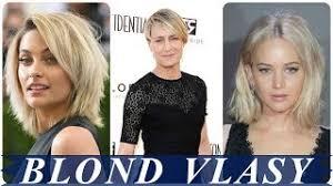 9 Minutes 7 Seconds Kratke Blond Vlasy 2018 Video Playkindleorg