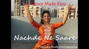 Nachde Ne Saare | Baar Baar Dekho | Priyanka Shah Choreography - YouTube