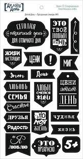 Vk.com/melom116 | <b>Надписи</b>, Вдохновляющие цитаты, Цитаты
