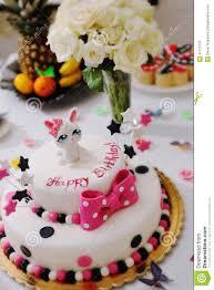 Happy Birthday Cake Stock Image Image Of Dessert Confection 47174737