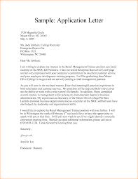 Letter Application Format Example Ameliasdesalto Com