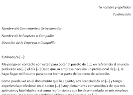 Ejemplo De Cover Letter Under Fontanacountryinn Com