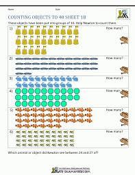 Math Worksheets For Maths Grade First Mental Multiplication Basic ...