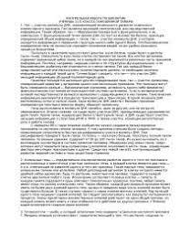 Контрольная работа по биологии контрольная по биологии скачать  Контрольная работа по биологии контрольная по биологии скачать бесплатно гены белки ДНК РНК гомозиготи Мендель хромосомы