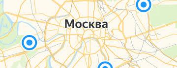 «<b>Gipfel</b> GLACIER 7653» — Результаты поиска — Яндекс.Маркет