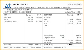 free uk payslip template download salary slip format doc business template monthly payslip