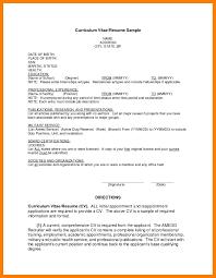 1st Job Resume Samples Eliolera Com