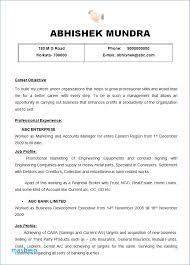 Loan Officer Resume Examples Resume