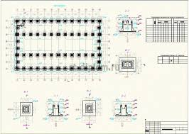 Диплом ПГС промышленное здание реконструкция промышленного склада 5 План фундаментов