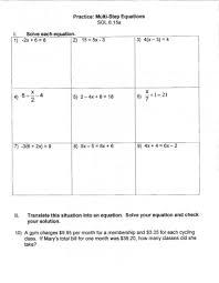 solving one variable equations worksheet tessshlo math worksheets multi step 6 addition and subtraction grade pdf