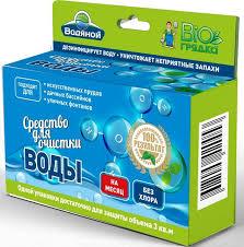 <b>Средство очистки воды</b> Водяной - для дачных бассейнов, прудов ...