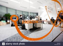 software company office. Offices Of The Avast Software A.s At Company Headquarters In Prague, Czech Republic. Developed World\u0027s Office P