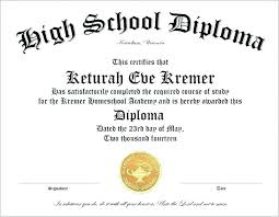 Making Certificates Online Free Fake Diploma Buy A Certificate In How To Make Create