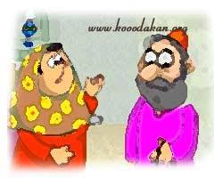 نتیجه تصویری برای زن ملا نصر الدین