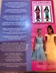 check out the s for bibbidi bobbidi boutique on disney cruise line