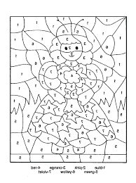 math coloring activity pdf free coloring pages multiplication color pages for good gorgeous multiplication coloring math coloring worksheets 5th grade pdf