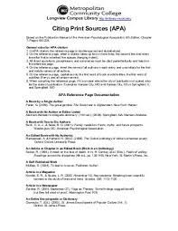 Citations In Essay Affordable Pro Essay Writing Service Supplies Superb Essays Tom Good
