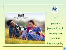 Jeevan Sathi Lic Plan Chart Lic Jeevan Sathi 89