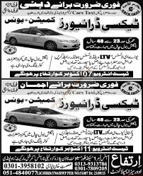 Taxi Drivers Jobs In Dubai Express Jobs Ads 30 September 2015