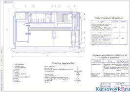 Комплексная механизация основных технологических процессов на  Чертеж групповой автопоилки АГК 30Б Заархивированная курсовая