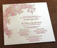 Traditional Vietnamese Wedding Invitations Beautiful Romantic