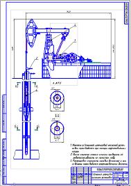 Поиск Клуб студентов Технарь  Скважинная штанговая насосная установка 1 Чертеж Оборудование для добычи и подготовки нефти и