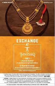 Tata Gold Jewellery Designs Exchange At Tanishq Get 1 Karat Extra On Purchase Of Gold