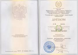 Дипломы и сертификаты Психолог Сидорчук Татьяна Дипломы и сертификаты