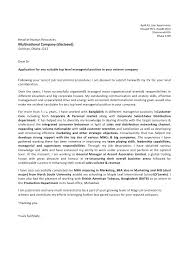Mba Internship Cover Letter Application For Marketing Intern W ...