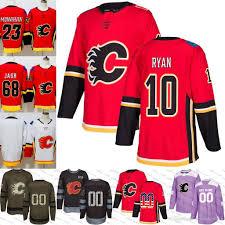 Calgary Store Calgary Jersey Store Store Store Calgary Jersey Jersey Jersey