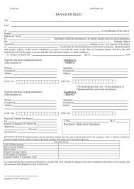 Form Of Share Certificate Shares Transfer Deed Form Karim Virani