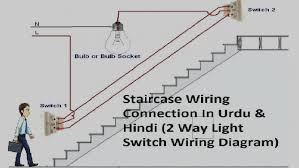 25 latest wiring diagram for two switches how to wire a ceiling fan with diagrams