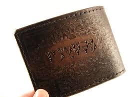 the elder scrolls v skyrim inspired leather wallet the elder scrolls v skyrim inspired leather wallet