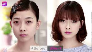 anese makeup transformation