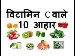 Vitamin Chart In Marathi