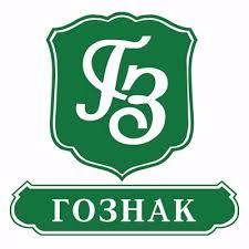 Купить диплом on Томский го университет и Хошиминский  Купить диплом