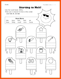 Sound Worksheets Bossy R Activities Words With Spelt Free Printable