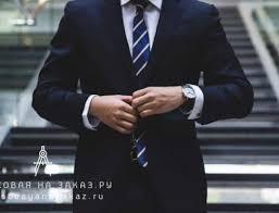 Сколько стоит диплом курсовая диссертация Курсовая на заказ Особенности написания дипломной работы по менеджменту организации