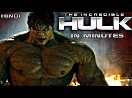 the incredible hulk full in hindi