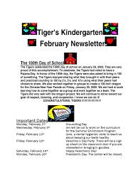 February Newsletter Template Tigers Kindergarten February Newsletter Free Download