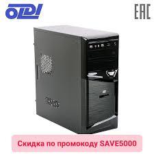 Компьютер Oldi Game PC 710 <b>Intel Core i3 7100</b>/B250M/DDR4 4 ...