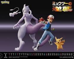 Download This Free Pokemon The Movie: Mewtwo Strikes Back Evolution  Wallpaper